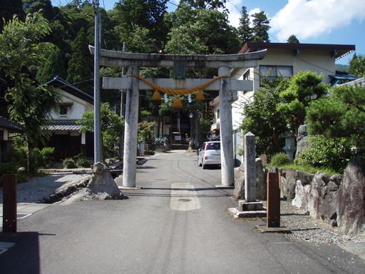 下鹽津神社