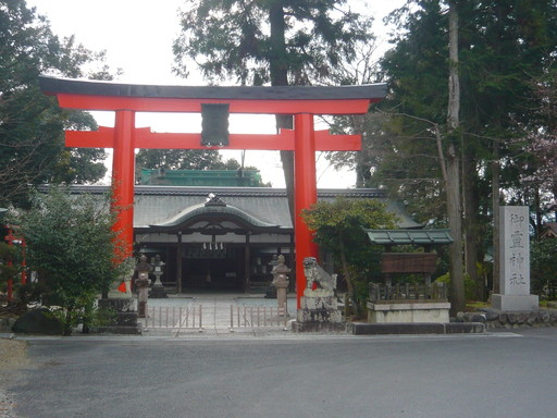 御霊神社(五條市霊安寺町)