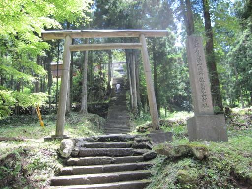 佐毘売山神社(大田市)
