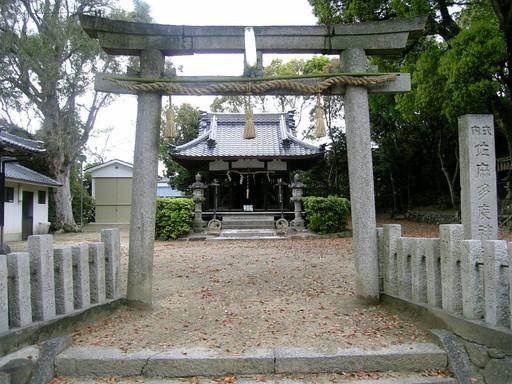 佐麻多度神社