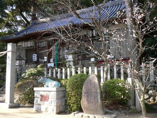 天満神社(宝塚市)