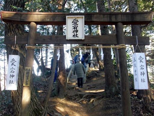愛宕神社(横瀬町)