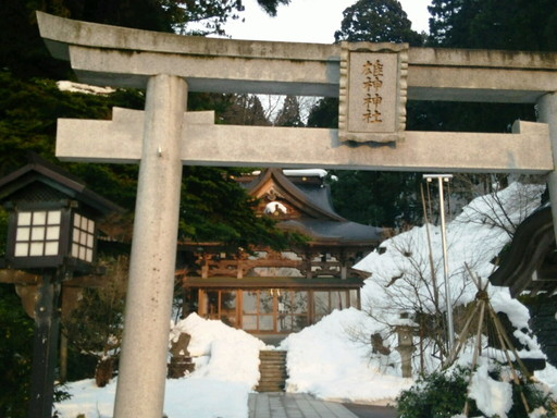 雄神神社(砺波市)