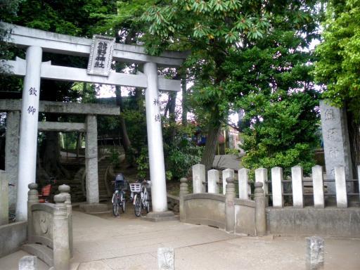 和泉熊野神社