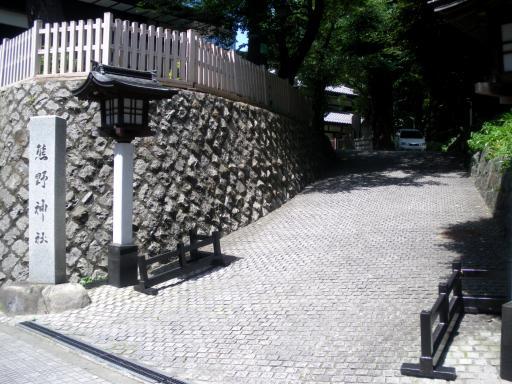 十二社熊野神社