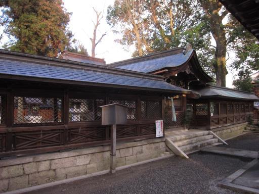 那波加神社