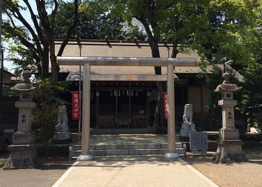 櫻岡大神宮