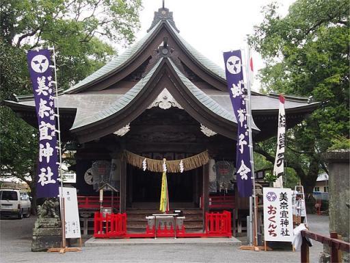 美奈宜神社