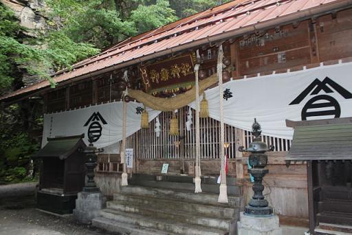 王滝御嶽神社