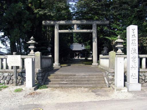 塩竃神社(矢板市)