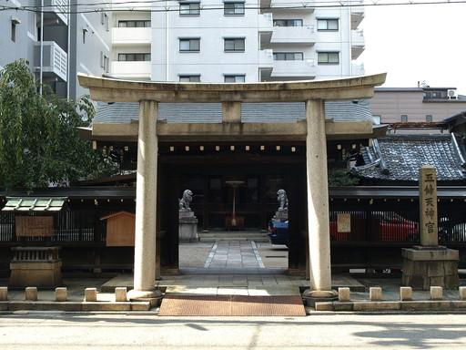 五條天神社(京都市)