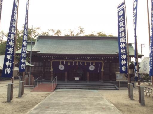 佐賀縣護國神社