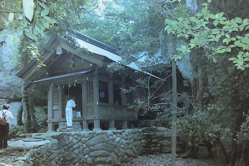 宗像大社(沖津宮)