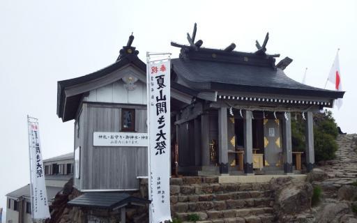 石鎚神社奥宮(頂上社)