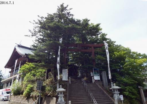 石鎚神社土小屋遥拝殿