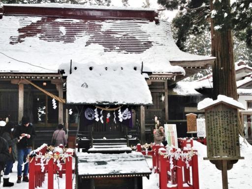 志和稲荷神社