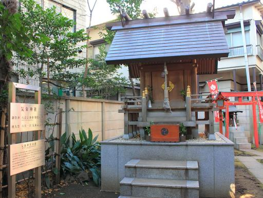 「高円寺 気象神社」の画像検索結果