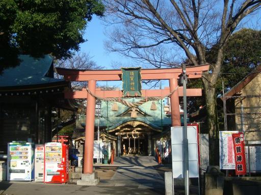 四谷須賀神社 (新宿区)