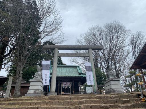 新田神社(太田市)
