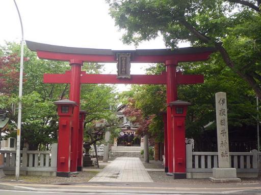 弥彦神社(札幌市)