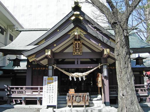 三吉神社(札幌市)