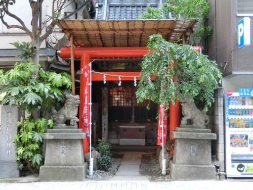 宝珠稲荷神社