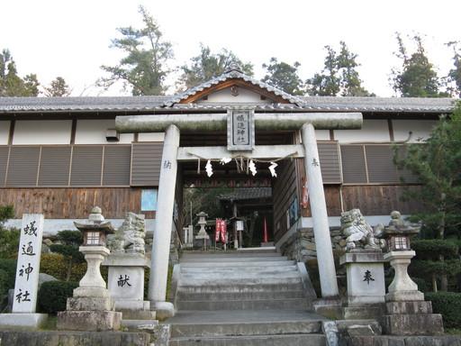 蟻通神社(かつらぎ町)