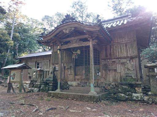 朝立彦神社