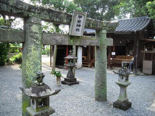 甲斐神社(嘉島町)