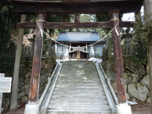 阿多由太神社