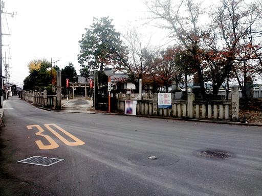 金毘羅大権現(倉敷市)