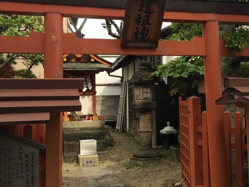 猿田彦神社(奈良市)