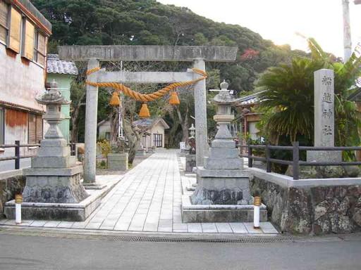 船越神社(志摩市)