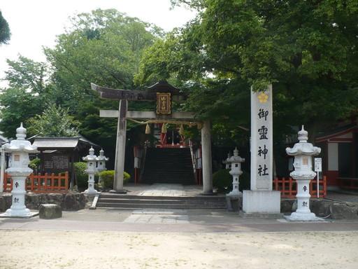 御霊神社(福知山市)