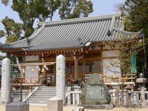 八幡神社(宝塚市)