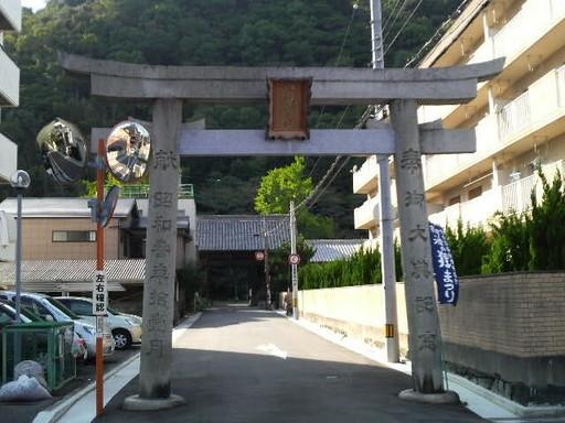 八幡神社(徳島市)