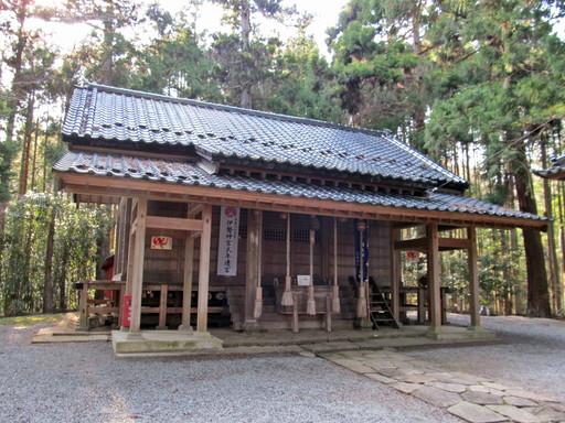 鹿島天足和気神社