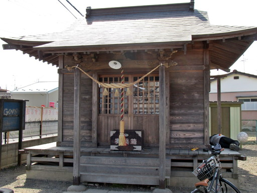 浪分神社(仙台市若林区)