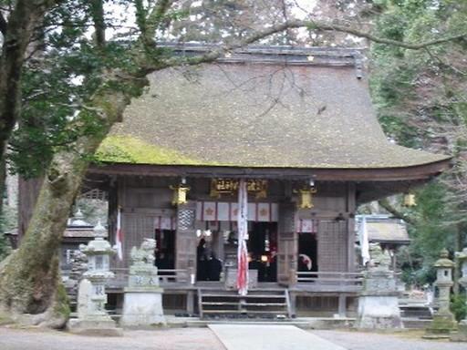 波久奴神社