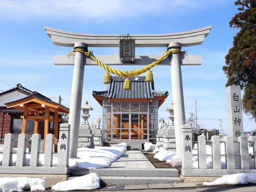 森田新保白山神社