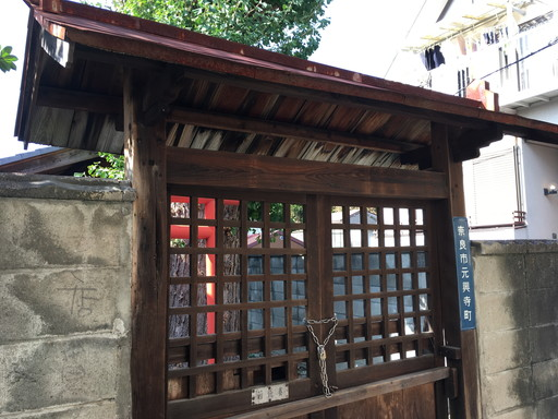 白山神社(奈良市元興寺町)