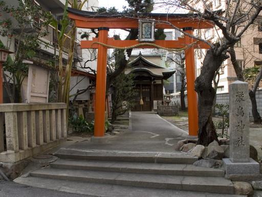 厳島神社(神戸市中央区)