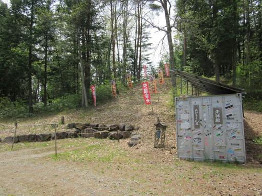 走り乃神社