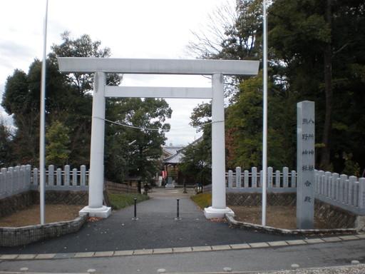 八所社・熊野社合殿