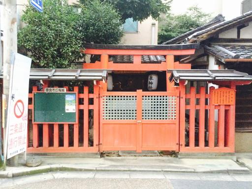 隼神社(奈良市)