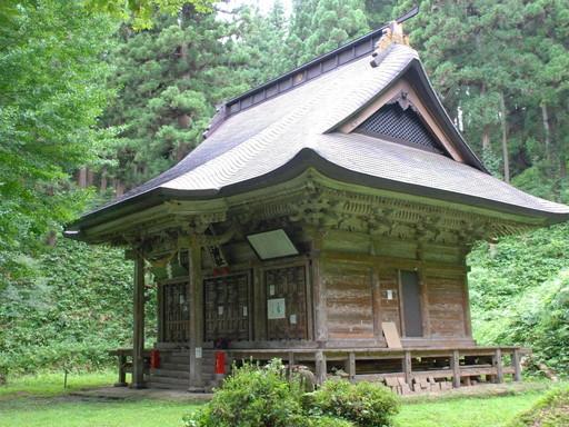 平塩熊野神社