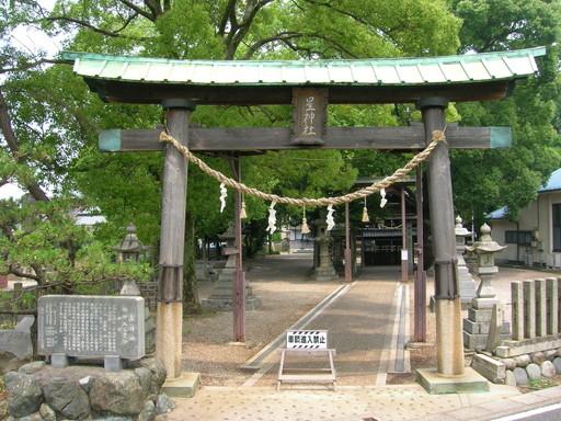 星神社(名古屋市)