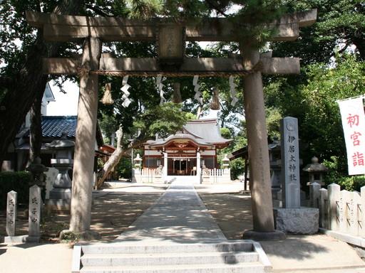 伊居太神社(尼崎市)