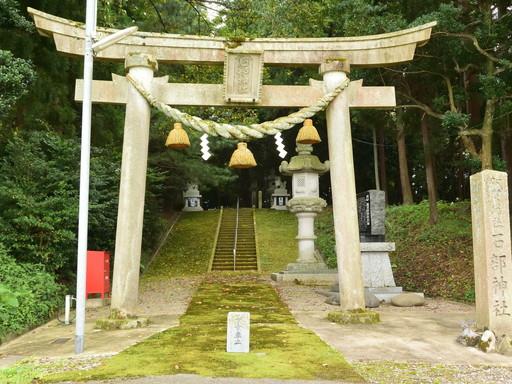 石部神社(小松市)