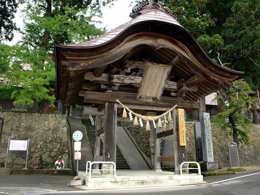 岩根沢三山神社